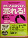 Book37_001_1