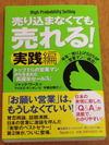 Book37_004_1